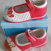 Качественные туфельки для маленьких принцесс 21 26р.