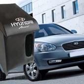 подлокотник на Hyundai Accent есть отделение для мелких вещей. можно отправить почтой наложенным пла