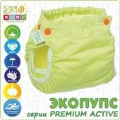 Экопупс Active Premium многоразовый подгузник с вкладышем