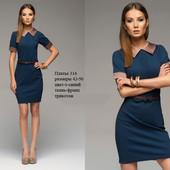 Платье леди размер 42-56
