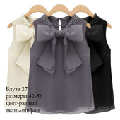 Блуза женская  размер от 42 по 56