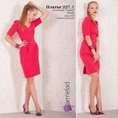Платье женское размер от 40(ХС) по 56