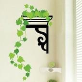 Интерьерная наклейка на стену Плющ