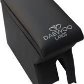 Деу Сенс - подлокотник между передними сидениями. Предназначен для комфортного управления транспортн