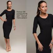 Платье строгое леди размер от 42 по 56