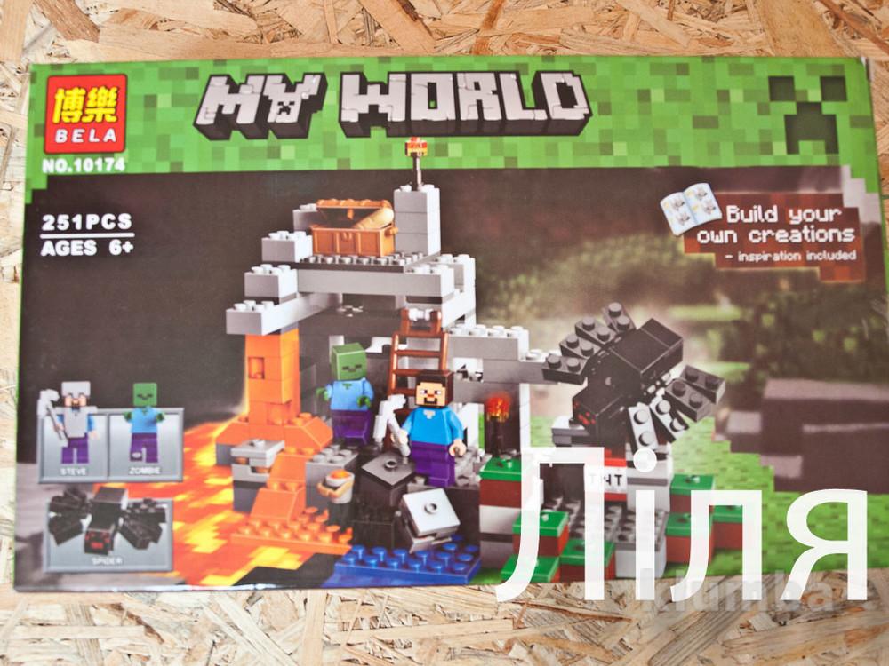 "Конструктор майнкрафт ""Minecraft"" 10174 , 251 дет. фото №1"