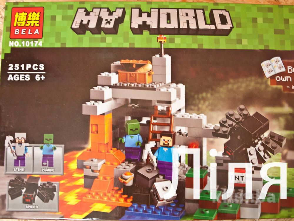 "Конструктор майнкрафт ""Minecraft"" 10174 , 251 дет. фото №2"