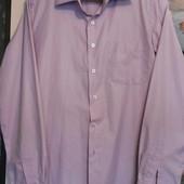 Рубашка мужская приталенная, воротник 39