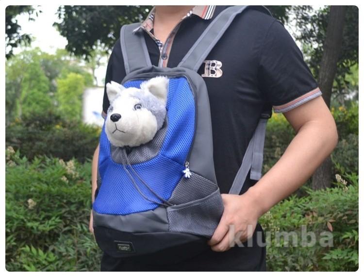 Рюкзак для собак кенгуру ролар рюкзаки сумки