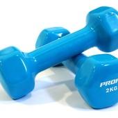 Гантели виниловые для фитнеса (пара) Profi M 0290