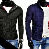 Стеганая мужская осенняя куртка,молодежная мужская куртка на осень