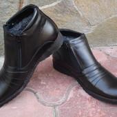 Ботинки мужские. Зимние. А-13. натуральные кожа и цигейка