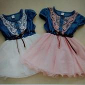 Красивое детское платье, Vogue, размер 2-4 года, новое