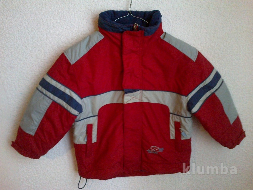Демисезонная куртка мальчику. 5-7 лет. фото №1