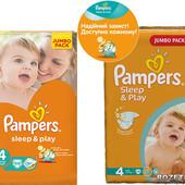 Супер цена на большие пачки Pampers Sleep&Play 2, 3, 4, 5