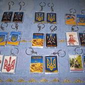 Брелки двухсторонние Украина. Могут быть под заказ и по Вашему макету.