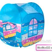 Новая палатка дом синий 86*86*102