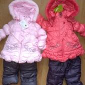 Зимние комбинезоны для девочек на рост от 80р до 98р