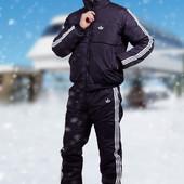 Зимние мужские костюмы  всех размеров 3фасона