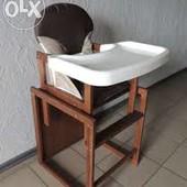 Купить стул для кормления БУК