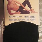 Продам кальсоны(колготки без следа,поддева) мужские новые ТД Дюна