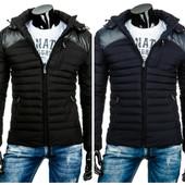 куртка мужская стеганая на зиму