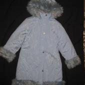 красивое зимнее пальто  ZET на  7-8 лет