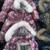 Детские зимние цветные комбинезоны тройка для девочек 1 5 лет