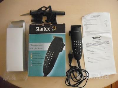 startex мультиварка инструкция