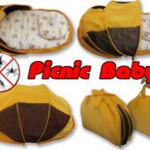 Складная переносная сумка-кровать «Picnic Baby» (синий, красный, желтый, бежевый)