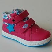 Хtb арт.67080-Fuchcia малиновый  Демисезонные ботинки для девочек р.25
