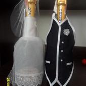 свадебный наряд для шампанского