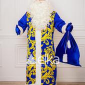 Новогодний костюм Деда Мороза Национальный