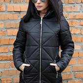 Бомбезная, зимняя куртка-парка! Разные цвета! Супер цена! Размер 42-52!Качество- Харьков!