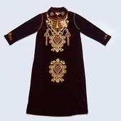 Новый нарядный восточный женский халат размер XL.