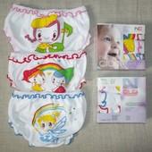 Трусики для малышей под памперс. Набор из 3 шт. Польша