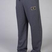 Мужские спортивные брюки теплые 3 цвета - №5012/1-03