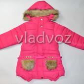 Детское пальто куртка зима 10-12 лет