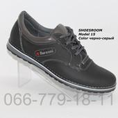 Мужские кожаные туфли, 3 цвета, производитель Украина