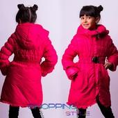 Зимнее пальто для девочки 2 цвета!