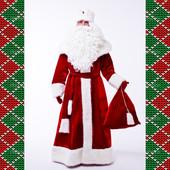 Новогодний костюм Деда Мороза Великий