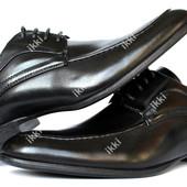 42 и 43 р Элегантные мужские туфли отличного качества классика (К-12)