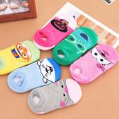 Махровые антискользящие носки
