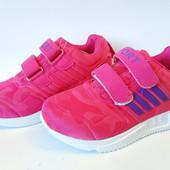 Стильные кроссовки для девочки от ВВТ, р. 31-36, код товара - 08