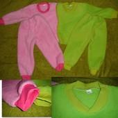 Пижамы Детские махра стриженная, травка, с манжетом.
