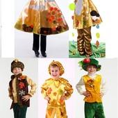 Прокат и продажа: осень, сентябрь, октябрь, ноябрь, листик, желудь, ветер, тучка, дождь - Позняки