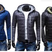 Мужская зимняя стеганная куртка Freestep