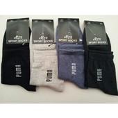 Носки мужские Sport Socks (Puma).41-43 р.