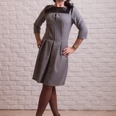 Платье Складка+Кожаная вставка