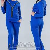 Классный спортивный костюм!! разные цвета!